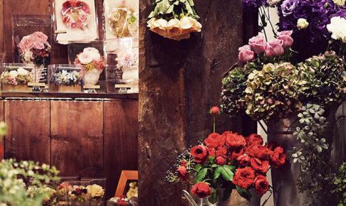 プリザーブドフラワー・フラワーギフト Malerisch(マーラリッシュ)ブログ | 福岡・住吉通りのフラワーショップ。 プリザーブドフラワー・アレンジメント・胡蝶蘭など